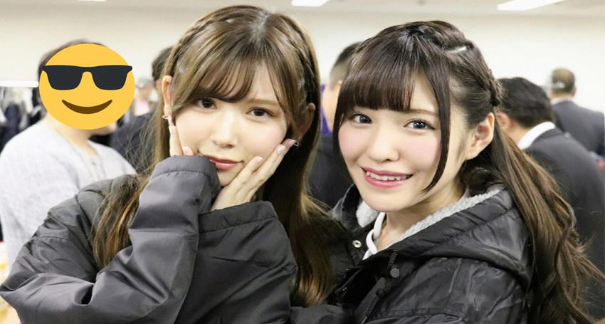 Arina Hashimoto & Akari Tsumugi