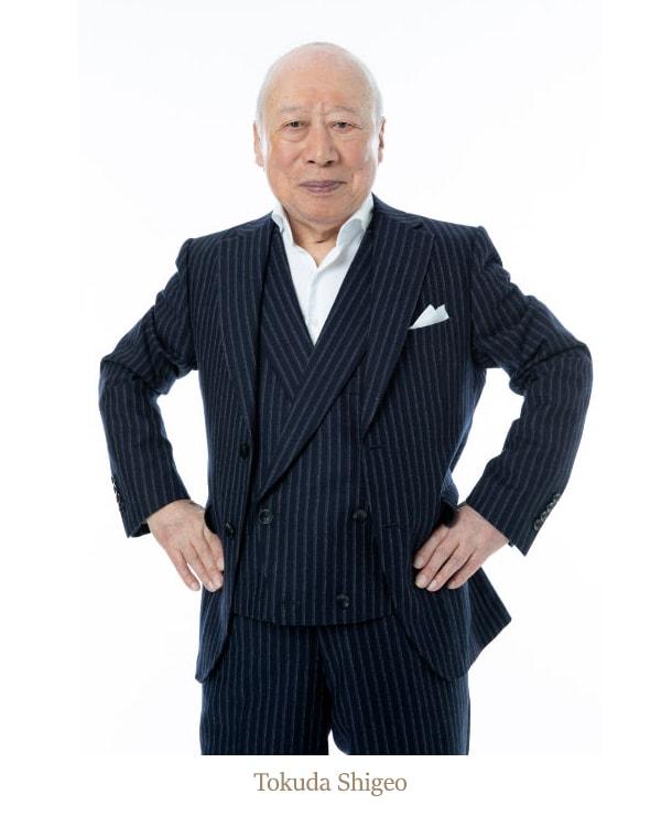 Tokuda Shigeo