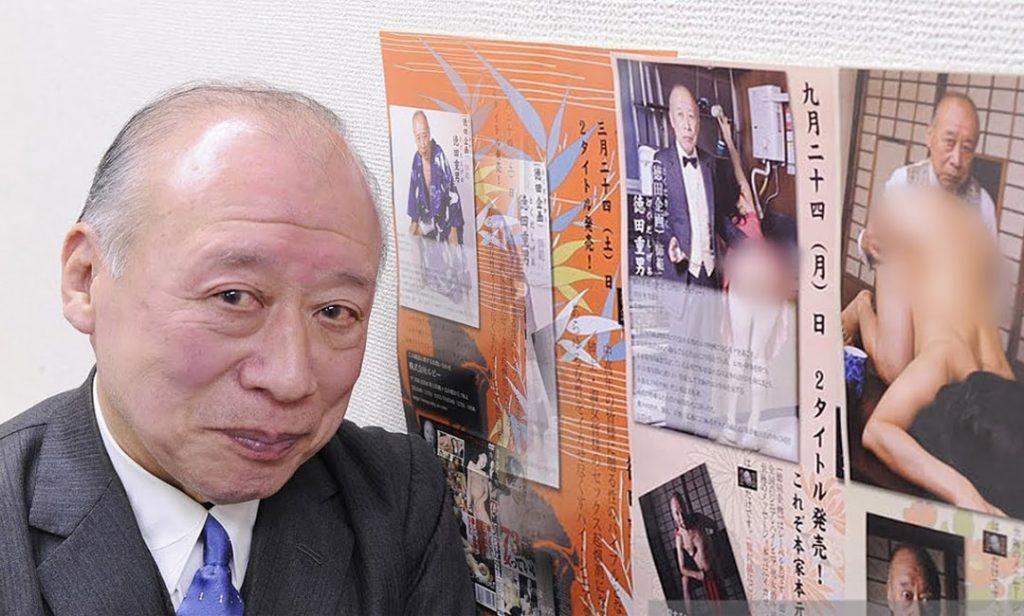 Những bộ phim làm lên tuổi của Tokuda